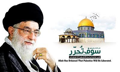Bientôt vous célébrerez la prière à Qods