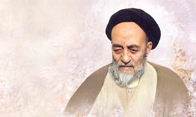 L'amour de Dieu dans le Coran : D'après le commentaire Al-Mizân de'Allâmeh Tabâtabâ'i