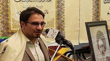 Lecture du Coran de Hamid Shakir Nejad