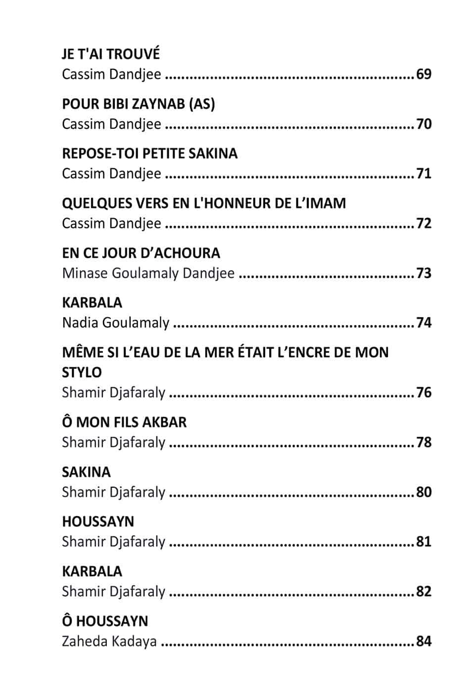 Recueil De Poèmes Plumes Et Pensées Sur Karbala Tome 1